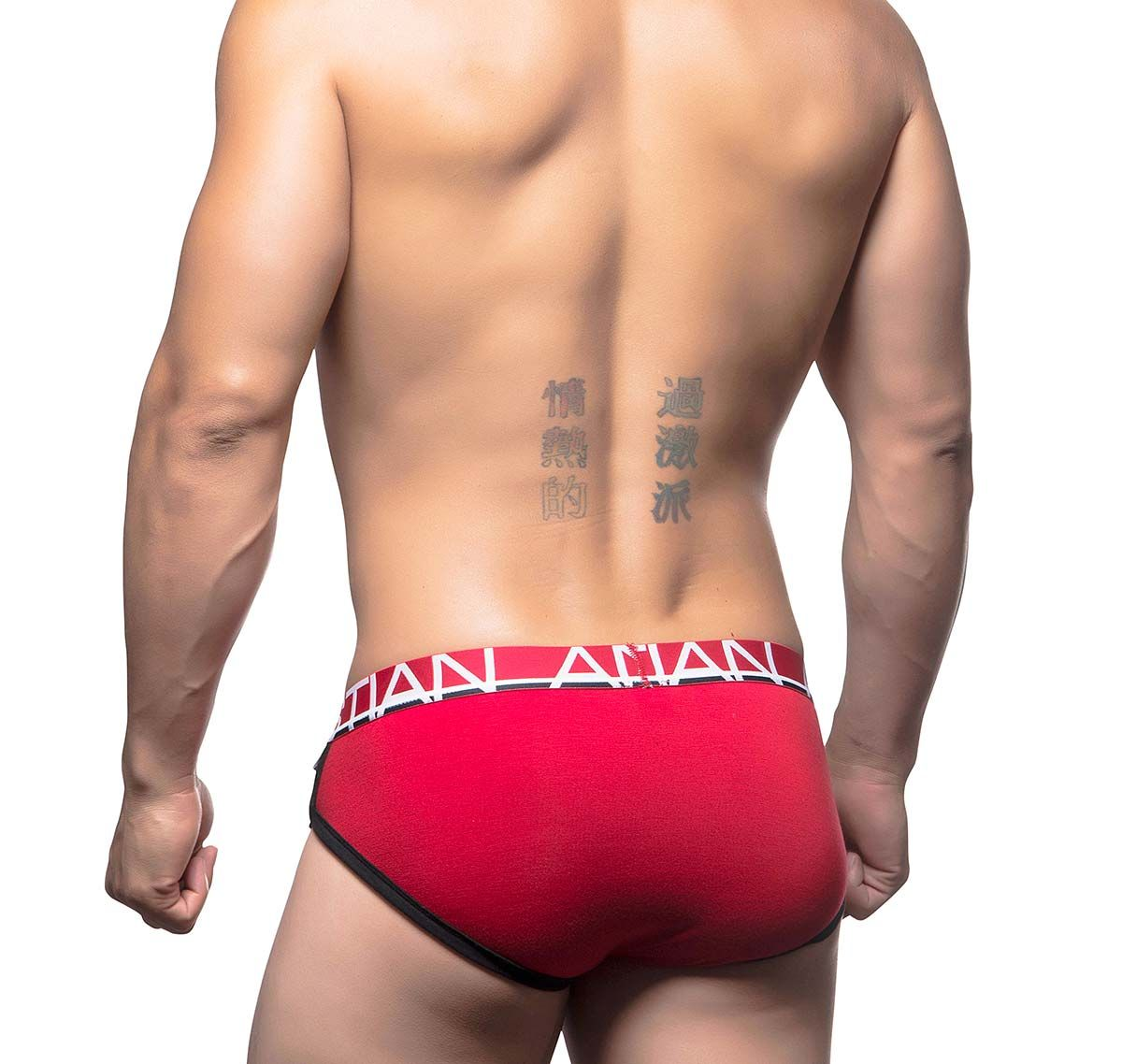Andrew Christian Slip COOLFLEX BRIEF 90173, rot